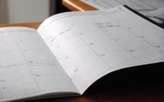 Рыболовный календарь отруби — стоит ли пользоваться?